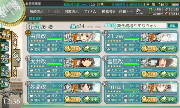 17夏E-4_2第二.png